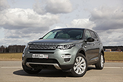 Land Rover Discovery Sport: «Заточен» на комфорт