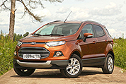Ford EcoSport: Мал, да удал!