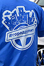 Volkswagen Day снова в Петербурге
